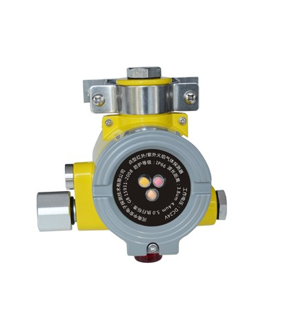 S600-ExIR4 Four-wavelength point-type infrared flame detector (four-wavelength, flameproof type)