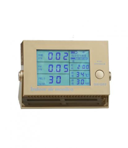 S320 Integrated Air Quality Monitor